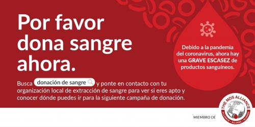 Donate Blood Spanish